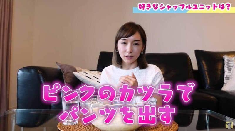 加護亜依が「一番嫌いだった」アイドル活動 「大切な中学2・3年生の時期に...」