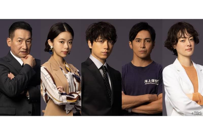 阿部寛主演のTBS10月ドラマ『DCU』 春風亭昇太、趣里ら豪華キャスト5名が決定