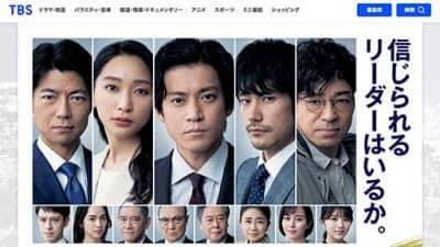 乃木坂46・与田祐希度胸もあるとよ! グループ初の日曜劇場出演に見る「女優としての可能性」