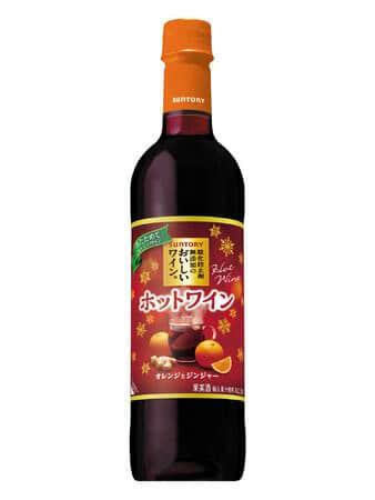 寒い季節に温まる 酸化防止剤無添加の「ホットワイン」